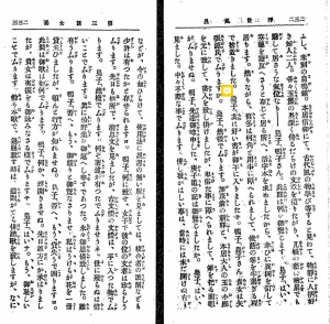 M41digidepo_877812_pdf-127